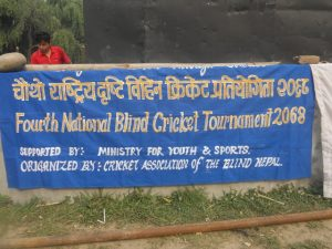 4th national Blind Cricket Tournament banner.