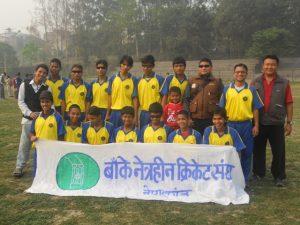 Team of Banke Team
